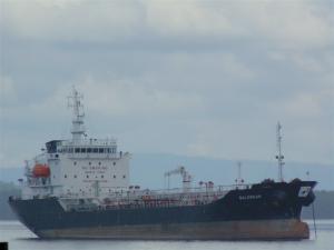 Photo of BALONGAN ship