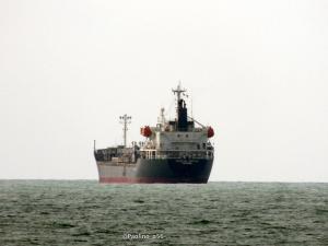 Photo of ORIENTAL PROTEA ship