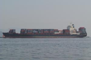 Photo of BOMAR HAMBURG ship
