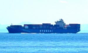 Photo of HYUNDAI GRACE ship