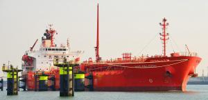 Photo of MID FALCON ship
