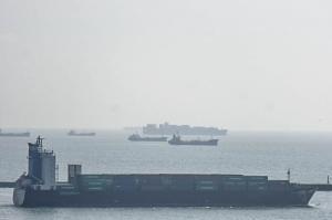 Photo of SIMA SAPPHIRE ship