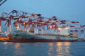 Photo of OOCL ZHOUSHAN ship
