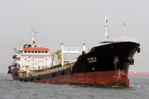Photo of KITEK 9 ship