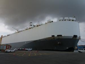Photo of ALLIANCE NORFOLK ship