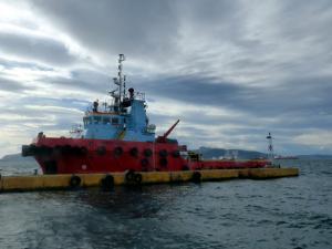 Photo of PANTANASSA ship