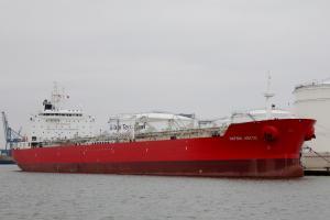 Photo of HAFNIA ARCTIC ship