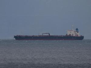Photo of JUPITER SUN ship