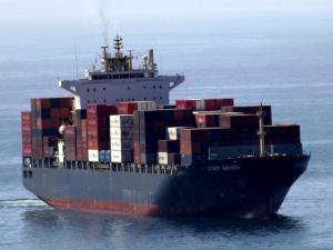 Photo of ZHONGGU SHANDONG ship