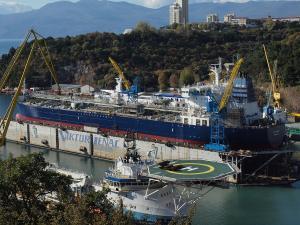 Photo of SCF AMUR ship
