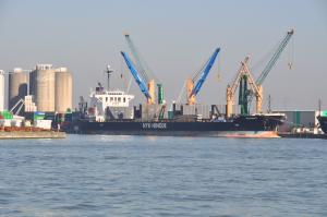 Photo of KUMANO ship