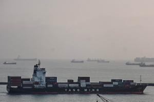Photo of YM INAUGURATION ship