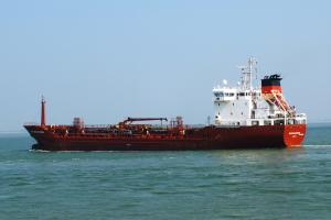 Photo of NORTHSEA RATIONAL ship
