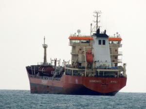 Photo of DOMENICO IEVOLI ship