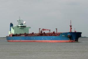 Photo of LAURENTIA DESGAGNES ship