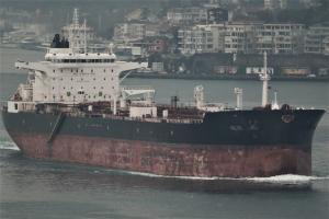Photo of OLIB ship