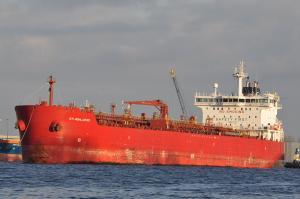 Photo of NORD HIGHLANDER ship