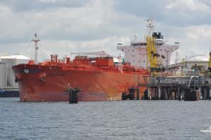Photo of NCC SUDAIR ship