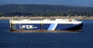 Photo of POSEIDON LEADER ship