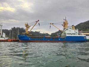Photo of KELANIS EXPRESS ship