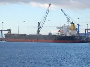 Photo of ADS GALTESUND ship
