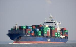 Photo of FRISIA GOTEBORG ship
