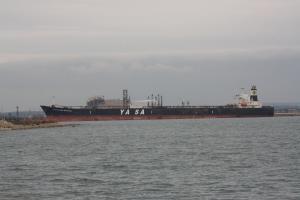 Photo of YASA GOLDEN MARMARA ship