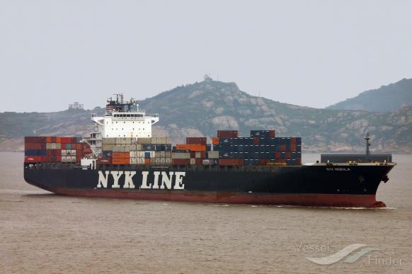 NYK NEBULA, Container Ship - Details and current position