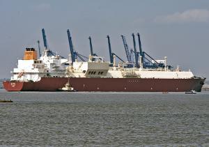 Photo of AL HAMLA ship