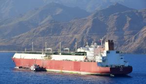Photo of MOZAH ship