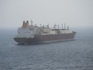 Photo of DUHAIL ship