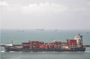 Photo of OTANA BHUM ship