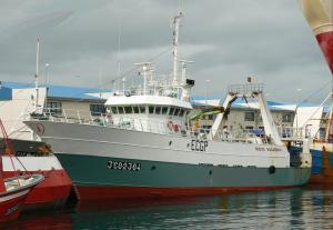 Photo of NUEVO MUGARDOS ship