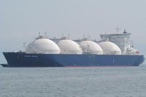 Photo of GRAND MEREYA ship