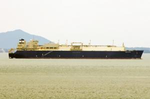 Photo of ARWA SPIRIT ship