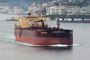 Photo of NS LEADER ship