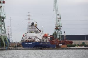 Photo of NORDIC MAYA ship