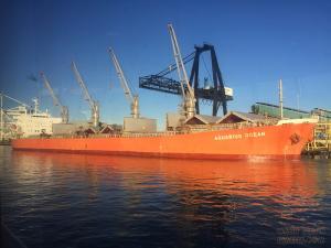 Photo of AQUARIUS OCEAN ship