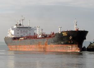 Photo of NORDIC HANNE ship