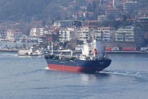 Photo of KAYA TUNA ship
