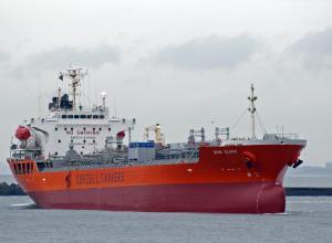 Photo of AS OLIVIA ship