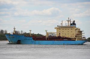 Photo of MAERSK BEAUFORT ship