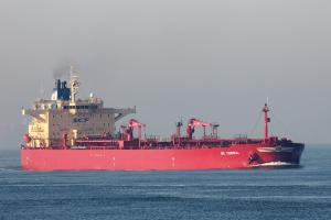 Photo of NS CONSUL ship