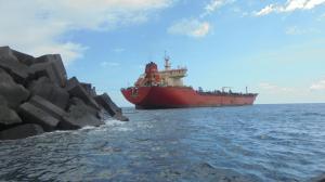 Photo of FOLK BEAUTY ship