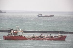 Photo of YU LAN ship
