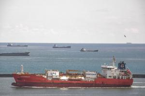 Photo of GAS EMERALD ship