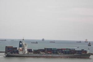 Photo of WAN HAI 316 ship