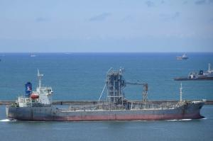 Photo of SHIN YANG ship