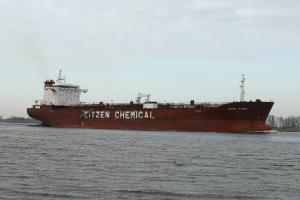 Photo of SITEAM LEADER ship
