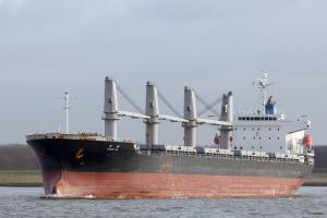 Photo of HA LONG BAY ship